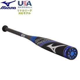 送料無料【USA物】ミズノ リトルリーグ バット B19-MAXCOR CRBN 新基準 適合マーク入り少年硬式 野球 MizunoUSA (-10) USAロゴ入り