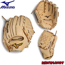 【送料無料】ミズノ USA ミズプロ 硬式 野球 内野手用 グローブ グラブ 12インチ ミズノプロ 深めポケット Mizuno USA 右投げ用 軟式使用可能 GMP2-100DT バスケットウェブ 左投げもあり