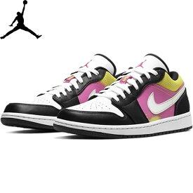 日本未発売カラー【送料無料】 Nike Air Jordan 1 Low SE ナイキ エア ジョーダン 1 ロー SE CW5564-001 メンズ スニーカー 27.5cmのみ Nike USA正規店購入