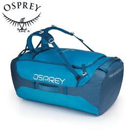 Osprey オスプレー Transporter 65 トランスポーター 65 Kingfiser Blue ブルー ダッフルバッグ ボストンバッグ トラベル ダッフル アウトドアギア 登山用 長距離 ハイキング