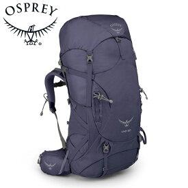 【10%割引!スーパーセール】 Osprey オスプレー Viva 50 ビバ50 Mercury Purple 紫 女性用 リュック バックパック バッグ トレッキングパック トレッキング アウトドア 登山用 長距離 ハイキング