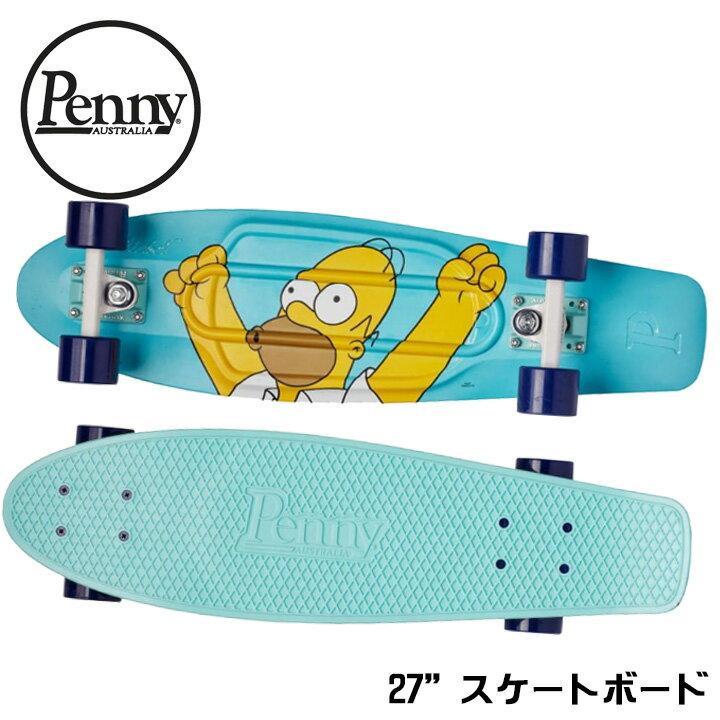 ★最大30倍ポイント☆4/22 20:00 ~ 4/26 1:59★ペニー Penny Simpsons Homer 27インチ シンプソンズ ホーマー コンプリート スケートボード クルージングボード スケボー