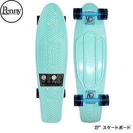 【送料無料】ペニー Penny 27インチ BLUE SWELL ブルー スウェル コンプリート スケートボード クルージングボード スケボー