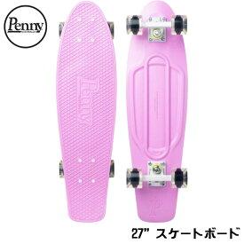 【送料無料】ペニー Penny 27インチ Pink Crush ピンククラッシュ コンプリート スケートボード クルージングボード スケボー