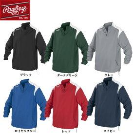 【ネコポス送料無料】Rawlings ローリングス 野球 アパレル Quarter-Zip Jacket 1/4ジッパージャケット 長袖 練習着 防寒着
