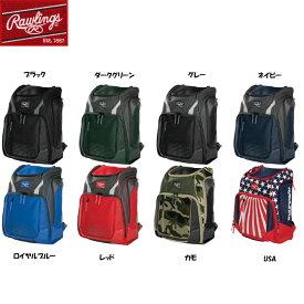 【送料無料】Rawlings ローリングス 野球 バックパック LEGION バット3本収納 ヘルメット収納