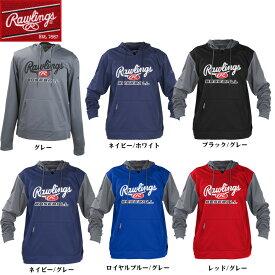 【送料無料】Rawlings ローリングス 野球 アパレル Fleece Hoodie フリースパーカー 長袖 練習着 防寒着