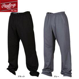 【送料無料】Rawlings ローリングス 野球 アパレル Performance Fleece pant フリース スエット パンツ 長ズボン 練習着 防寒着