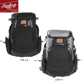 送料無料【USA物】Rawlings ローリングス 野球 バッグパック The Gold Glove Series Equipment Bag ゴールドグラブ バッグ 黒 シルバー