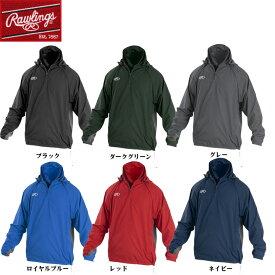 【ネコポス送料無料】Rawlings ローリングス 野球 アパレル Triple Theat Jacket 3-ウェイジャケット 長袖 半袖 練習着 防寒着