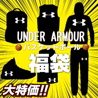 Under Armour Under Armour basketball bags six points set one pair of shoes + apparel 4 + backpack one
