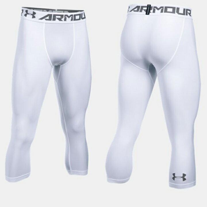 UA HeatGear Armour 3/4 アンダーアーマー ヒートギアアーマー2.0コンプレッション3/4レギングス White ホワイト速乾 吸汗 ドライ 七分丈 メンズ インナー コンプレッション