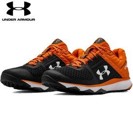【送料無料】 UNDER ARMOUR アンダーアーマー 野球 トレーニングシューズ Black/Orange ブラック/ オレンジ UA Yard Trainer ヤードトレーナー メンズ 靴 トレシュ