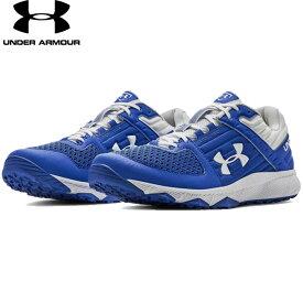 UNDER ARMOUR アンダーアーマー 野球 トレーニングシューズ Blue/White ブルー/ ホワイト UA Yard Trainer ヤードトレーナー メンズ 靴 トレシュ