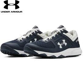 UNDER ARMOUR アンダーアーマー 野球 トレーニングシューズ Navy/White ネイビー/ ホワイト UA Yard Trainer ヤードトレーナー メンズ 靴 トレシュ