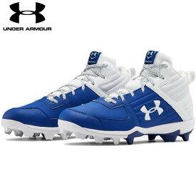 送料無料【USA物】 アンダーアーマー 野球 ポイント スパイク メンズ UNDER ARMOUR Men's UA Leadoff Mid RM 靴 シューズ ベースボール 青/白 ブルー ホワイト ミッド