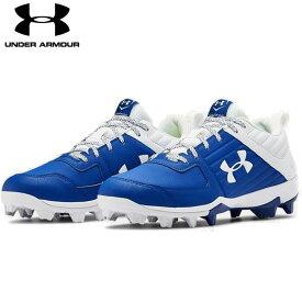 送料無料【USA物】 アンダーアーマー 野球 ポイント スパイク メンズ UNDER ARMOUR Men's UA Leadoff Low RM 靴 シューズ ベースボール 青/白 ブルー ホワイト