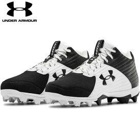 送料無料【USA物】 アンダーアーマー 野球 ポイント スパイク メンズ UNDER ARMOUR Men's UA Leadoff Mid RM 靴 シューズ ベースボール 黒/白 ブラック ホワイト ミッド