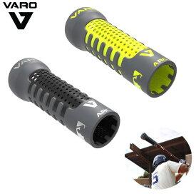 【USA物】バロ Varo 野球 バット ウェイトARC 340g メジャーリーグ リトルリーグ トレーニング 2種類のヘッドの大きさあり