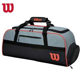 送料無料 ウイルソン Wilson テニスバッグ クラッシュ ダッフル ラージ CLASH DUFFLE LARGE ブラック・グレー ラケットバック テニスバッグ