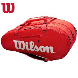 ラケットバッグ Super Tour 3 Compartment Tennis Bag ウィルソン テニス スーパーツアー Wilson レッド ラケットホルダー テニスバッグ wrz840815