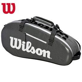 ラケットバッグ Super Tour 2 Compartment Small Tennis Bag ウィルソン テニス スーパーツアー 2 スモール Wilson ブラック グレー テニスバッグ wrz843906