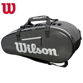 ラケットバッグ Super Tour 2 Compartment Large Tennis Bag ウィルソン テニス スーパーツアー 2 スモール Wilson ブラック グレー テニスバッグ wrz843909