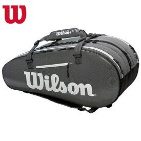 ラケットバッグ Super Tour 3 Compartment Tennis Bag ウィルソン テニス スーパーツアー Wilson ブラック グレー ラケットホルダー テニスバッグ wrz843915