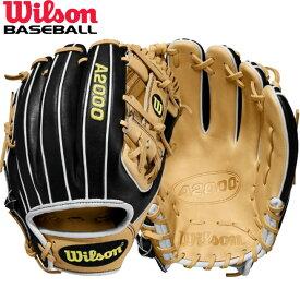 送料無料 【USA物】ウィルソン DUAL 野球 硬式 内野手用 グローブ グラブ A2000 Series Wilson 軟式使用可能 右投げ用 Hウェブ 1786