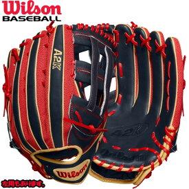 送料無料 【USA物】ウィルソン 野球 DUAL 硬式 グラブ 2020年 ムーキー・ベッツ選手モデル BOS50 外野 A2K MB50GM MLB 軟式使用可能 Wilson 右投げ用 左投げ用