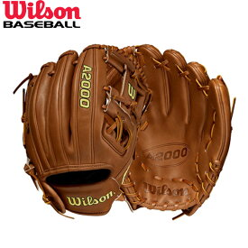 送料無料 【USA物】ウィルソン DUAL 野球 硬式 内野手用 グローブ グラブ A2000 Series Wilson 軟式使用可能 右投げ用 Hウェブ DP15 小さめの手対応