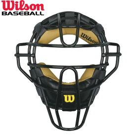 送料無料 【USA物】 ウィルソン Wilson アンパイアギア 審判用 マスク スチールフレーム 759g