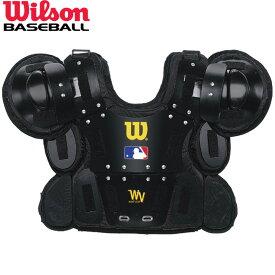 送料無料 【USA物】 ウィルソン Wilson アンパイアギア 審判用 プロゴールド チェストプロテクター MLBロゴ入り