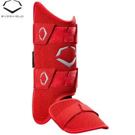 【USA物】野球 エボシールド PRO-SRZ 大人用 バッター 右打者用 脛用プロテクター 脛あて レッグガード フットガード MLB レッド赤