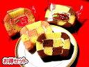 ロールケーキ ふわふわ 手作りロールケーキ 個包装 お得セット 8カット 【 いちご x4+ チョコ x4) なにわパテシエの匠…