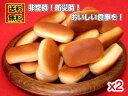 【ランキング1位獲得】おやつにもパクパク♪非常食 パン お試しセット 防災 保存 個食 送料無料 チーズブレット セッ…