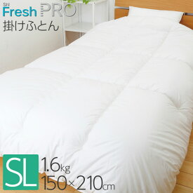昭和西川 SNフレッシュプロ 掛けふとん シングルロング 150×210cm 1.6kg 22102-20120