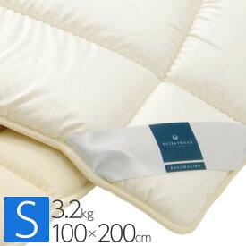 昭和西川 ビラベック 羊毛敷きふとん ボゥルフ シングル 100×200cm 3.2kg 22118-02152