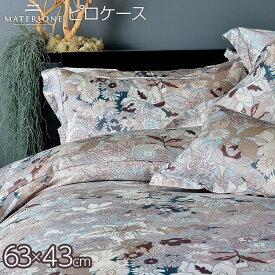 昭和西川 マテリオーネ リッコ ピロケース 額式 63×43cm 22403-38770