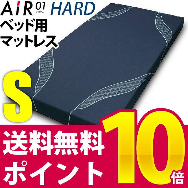 東京西川 エアー AiR 01 ベッドマットレス HARD ネイビー シングル 14×97×195cm AI0010HT NUN5702012
