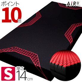 東京西川 エアー AiR SI ベッドマットレス ブラック シングル 14×97×195cm AI1010 NUN1142022