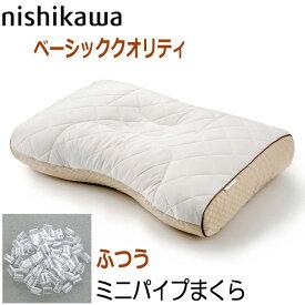 [.] 東京 西川 ファインスムーズ ベーシッククオリティ ミニパイプ枕 63×43cm FA7010 EH07112012