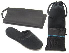 ヒール付きフォーマル携帯スリッパ靴入れ用の巾着袋付き