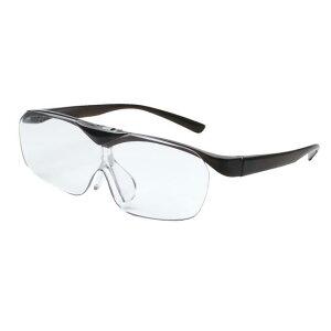 ルーペ メガネ 眼鏡型 拡大鏡 見やすい 大きく はっきり 見える ブラック オーバーグラス 跳ね上げ se-101-3pcs ☆