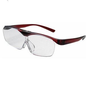 ルーペ メガネ 眼鏡型 拡大鏡 見やすい 大きく はっきり 見える ワイン オーバーグラス 跳ね上げ se-102-3pcs ☆