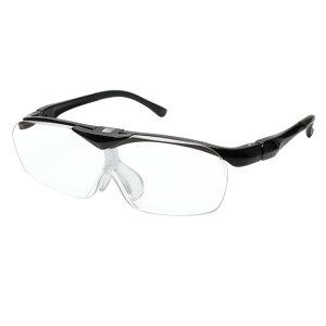 ルーペ メガネ 眼鏡型 拡大鏡 跳ね上げ 見やすい 読書 新聞 パソコン 趣味 ブラックカラー se-201単品 ☆