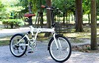 【送料無料】折りたたみ自転車20インチ6段変速オールインワン肉厚チューブマイパラス耐パンクパンクしにくい折りたたみ折畳自転車6段ギアカラーバリエーションカラバリSC-07PLUS☆