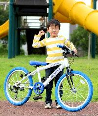 子供用自転車20インチクロスバイク(全10色)シマノ6段変速アヘッドステムスキュワースタンド付き子供自転車20男の子女の子子供小学生ジュニアおしゃれプレゼント人気おすすめGRAPHISグラフィス☆