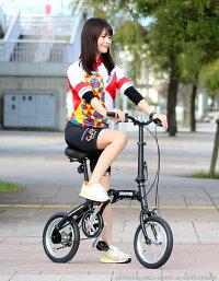 折りたたみ自転車14インチベルトドライブアルミフレームハンドル折りたたみ軽量軽い持ち運びミニベロ小径車街乗り通勤通学サイクリングおしゃれおすすめGRAPHIS☆