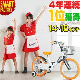 子供用自転車 14インチ 16インチ 18インチ 幼児用自転車 幼児車 キッズバイク(全12色)子供自転車 補助輪 カゴ 子供 男の子 女の子 キッズ 自転車 16インチ かわいい ☆